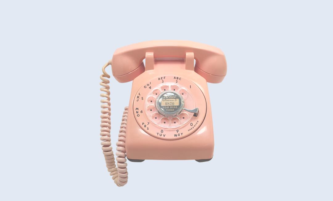 Телефон для связи...половой