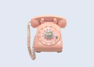 Пришло время для старой-доброй романтики, секс по телефону от профессиональных секс-операторов.