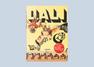 В продаже появился переизданный экземпляр концептуальной поваренной книги 1973-го года.