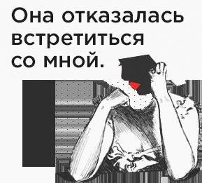 В москве девушка 18лет эротика на улицу