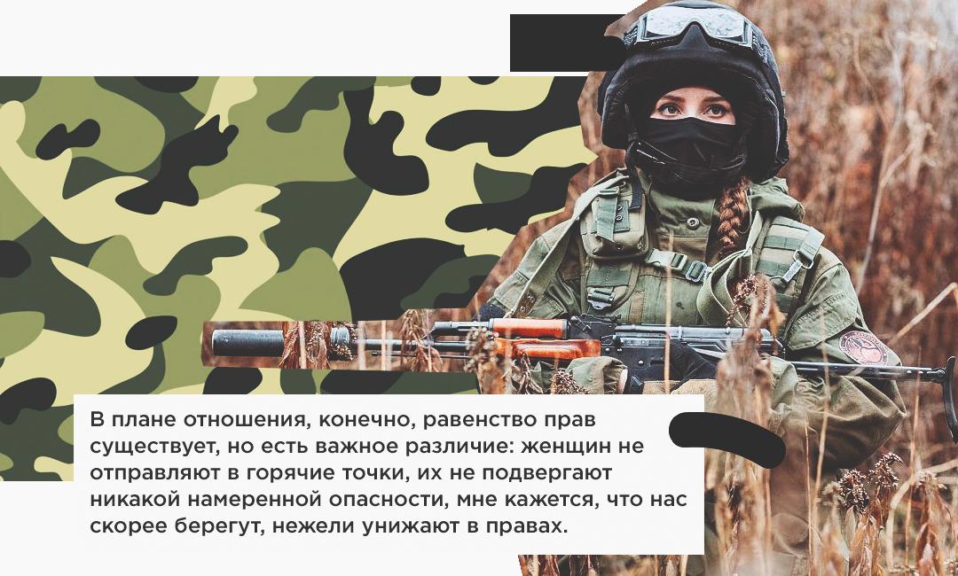 pir-posle-devushki-obnazhenki-vo-vremya-voyni-linder-seks-porno