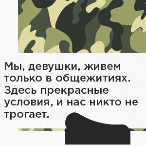 Сильно хочу трахаться но я в армии — pic 11
