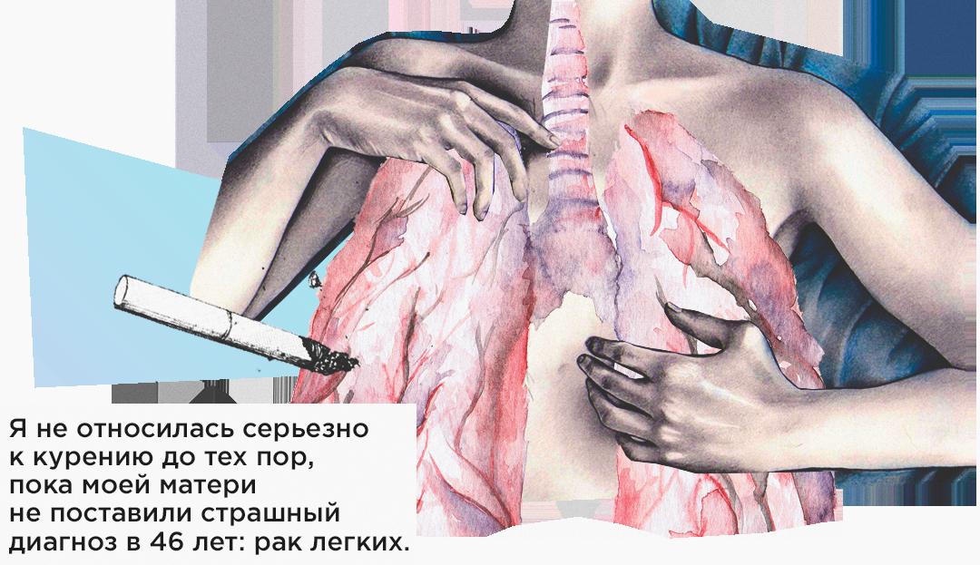 Курение перед сексом тошнит