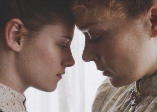 Станет ли запретная любовь причиной трагедии?