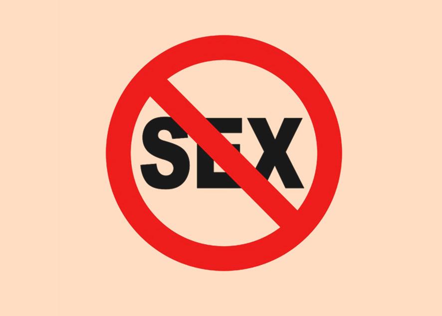 Как асексуалы живут в мире, где все помешаны на сексе.