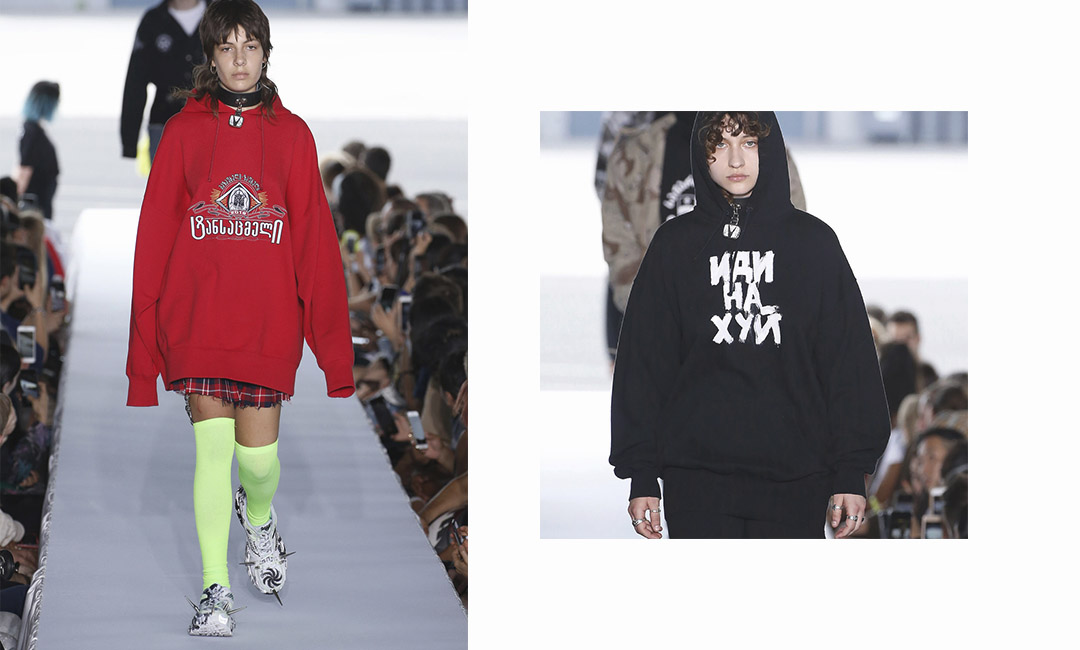 Показ Vetements весна-лето 2019 в Париже