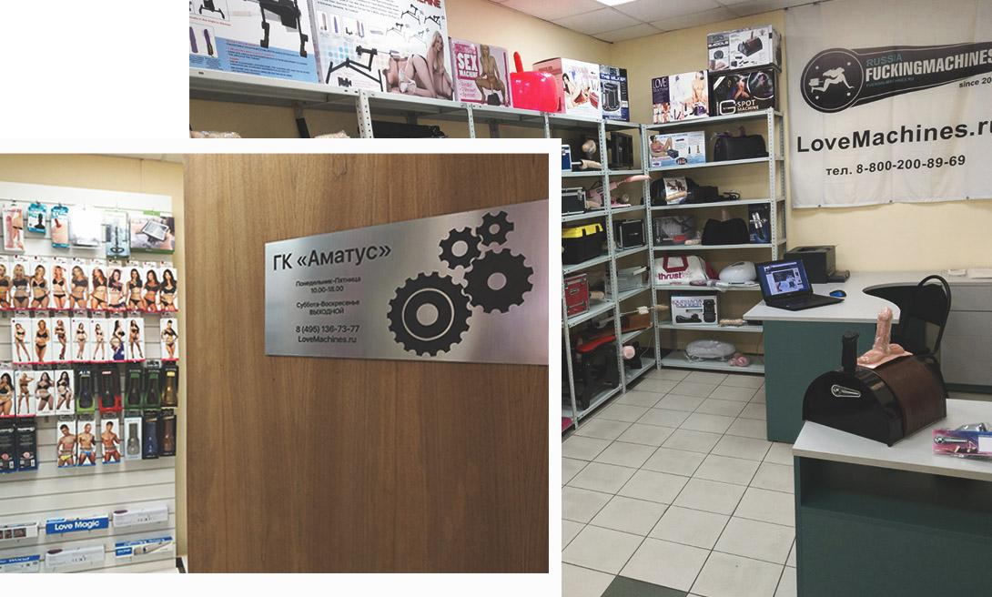 Секс шоп в Минске Сексшоп выгодных цен и скидок