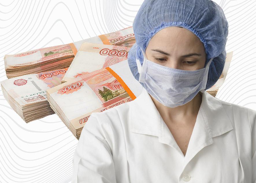 Теперь за женщину решает не государство и даже не церковь, а зарплата врачей.