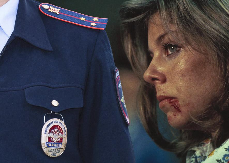 По данным полиции, рост числа обращений связан с тем, что жертвы стали чаще подавать заявления в правоохранительные органы.